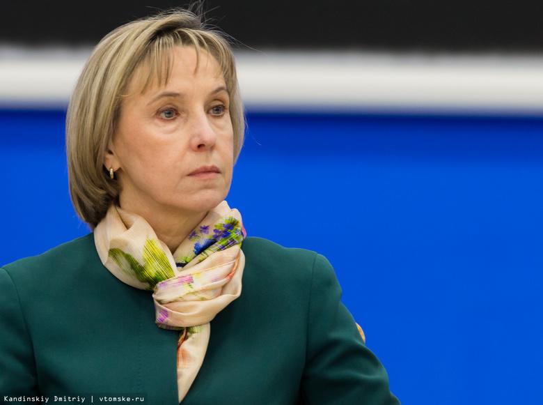 Огородова: для обеспечения школ Томской области системами безопасности нужно 300 млн
