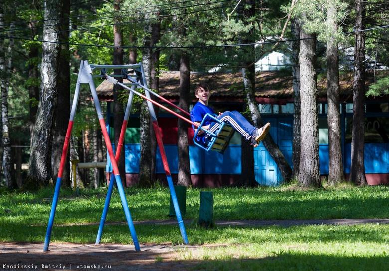 Родительский лекторий о правилах жизни с подростком пройдет в Томске