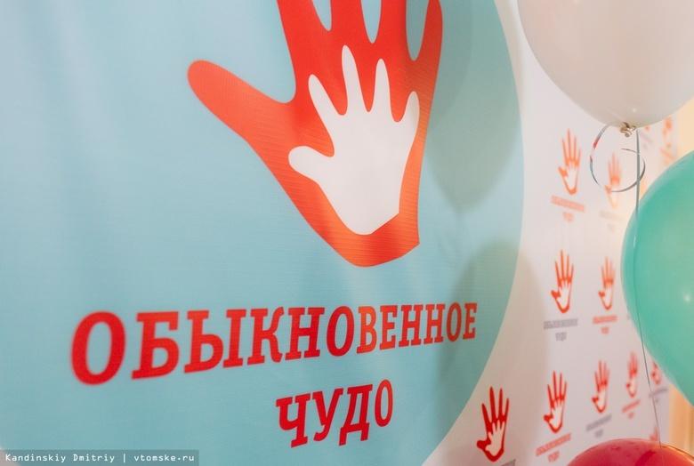 Лжеволонтеры благотворительных фондов появились в Томске