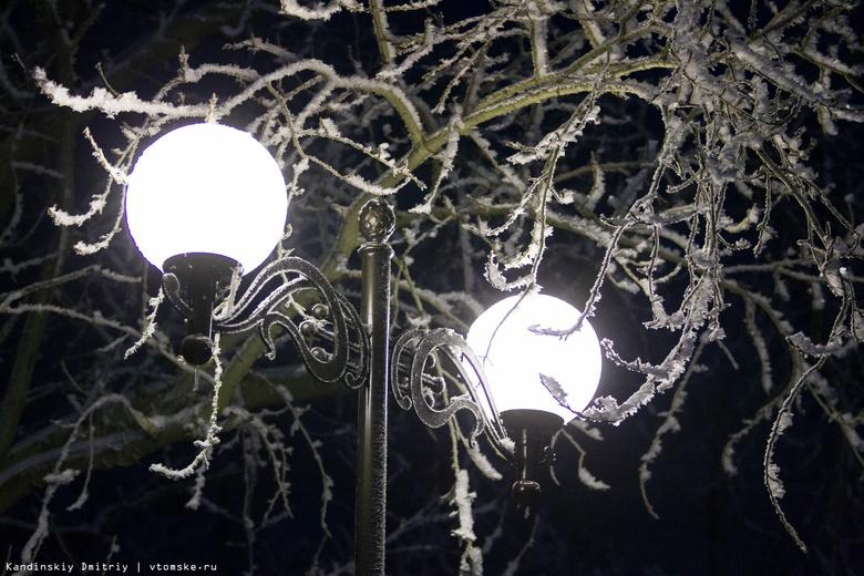 Уличные фонари планируют установить в Кузовлево, Лоскутово и Просторном