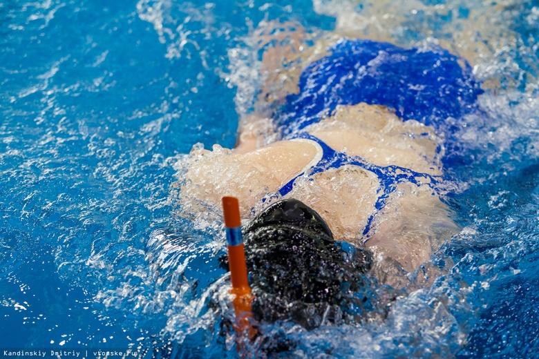 Томские власти разрешили заниматься спортом детям до 14 лет