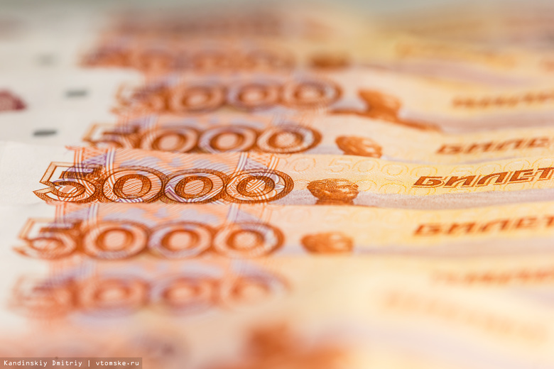 Долги по зарплате в Томской области за месяц снизились почти на 2 млн