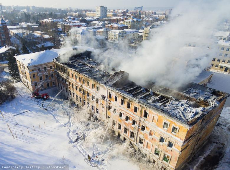 Пожарные закончили работу в бывшем училище связи в Томске спустя 26 часов