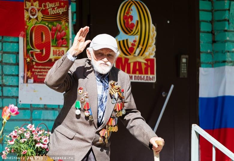 Томским ветеранам выплатят по 6 тыс руб в честь Дня Победы