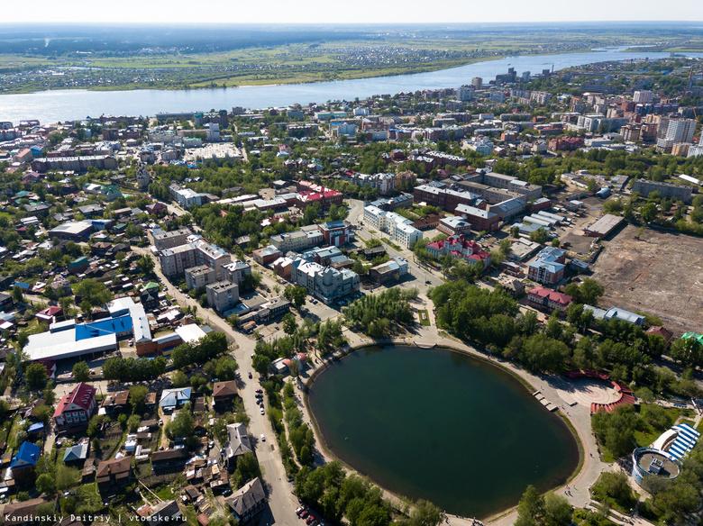 Мэрия выделила 21 место в Томске для работы аттракционов