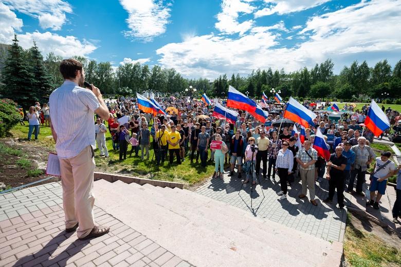 Сотни жителей Томска вышли на митинг против повышения пенсионного возраста и НДС