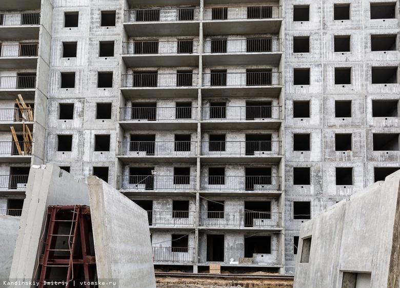 Ввод многоквартирного жилья в Томской области упал в 2021г на 18%