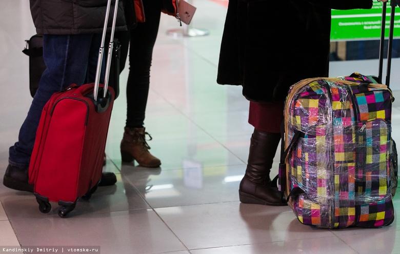 Пассажиров рейсов Москва — Томск обязали сидеть на самоизоляции