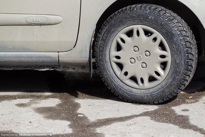 Северчанин покупал колеса в интернете и стал жертвой мошенников