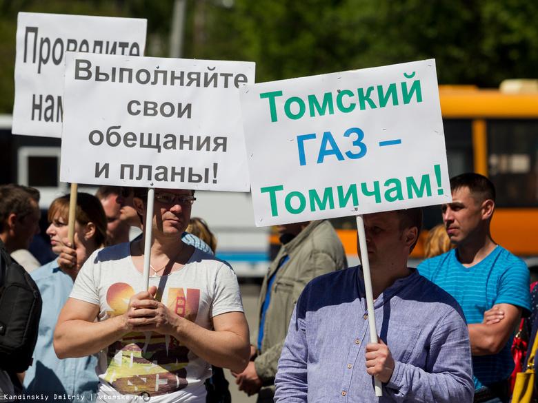 Томичи вновь обратят внимание властей на необходимость газификации Науки