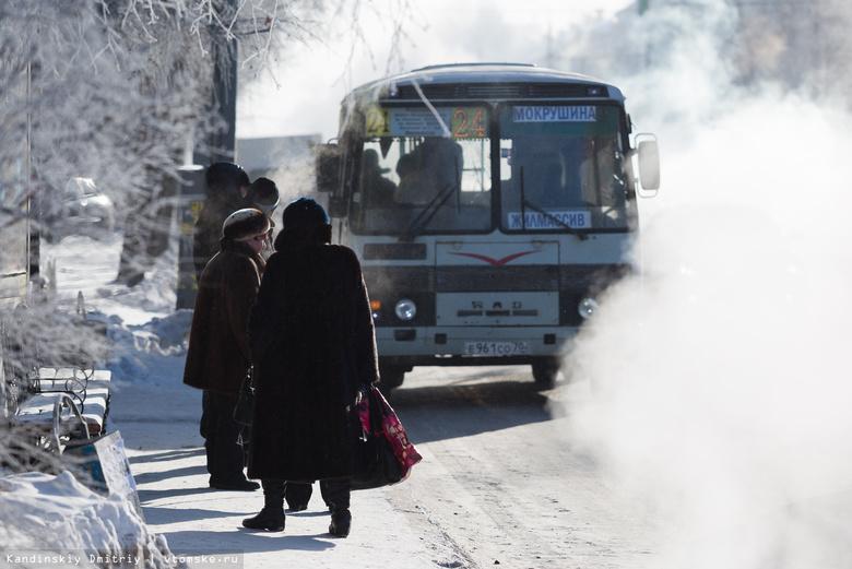Три маршрута «Томскавтотранса» с января 2017 года изменят нумерацию