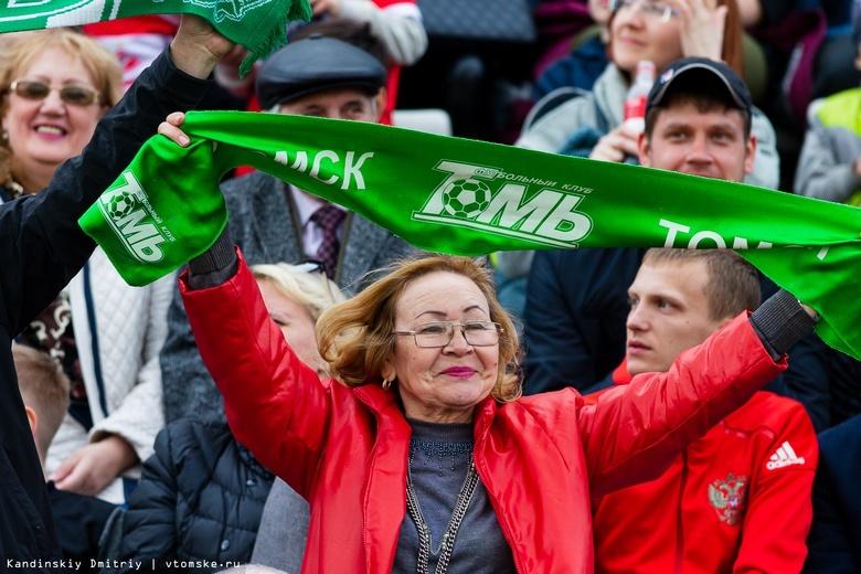 «Томь» начнет борьбу за Кубок России в матче с омским «Иртышом»
