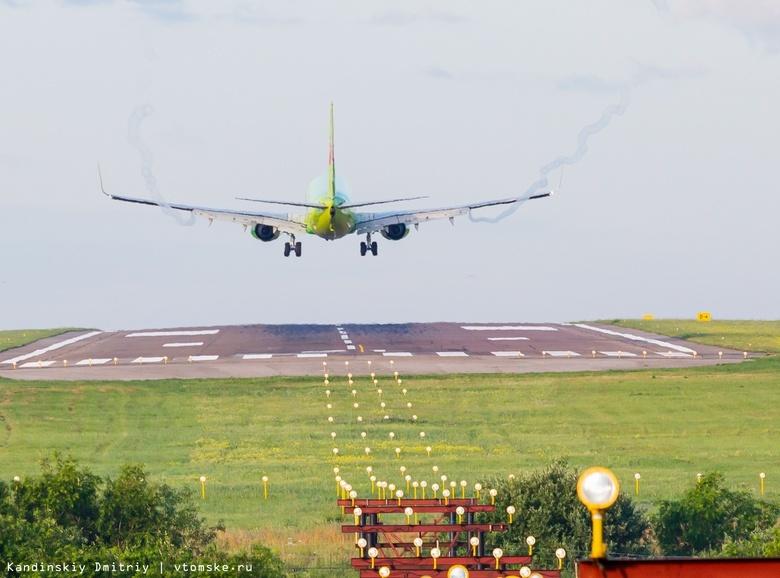 Аэропорт Томска частично закроется в августе и сентябре на время реконструкции ВПП