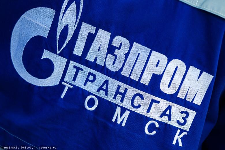 «Дочка» «Газпрома» и 2 чиновника из Томской области попали под санкции Украины