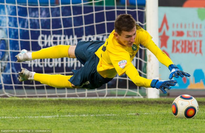 Голкипер «Томи» вновь попал в состав молодежной сборной РФ