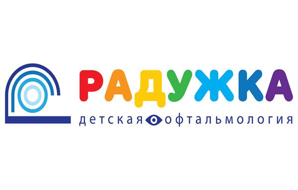 «Радужка» — центр детской офтальмологии открылся в Томске
