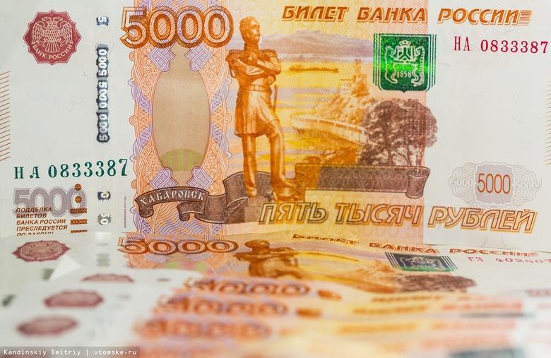 Россияне в августе взяли кредиты наличными на рекордную сумму