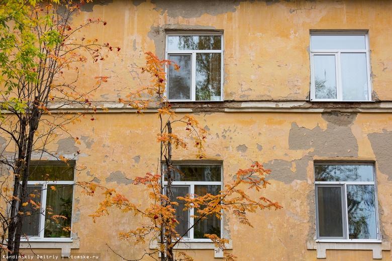 Около 6,5 млрд получит Томская область до 2024г на расселение аварийного жилья