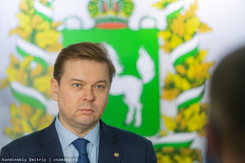 Власти Томской области считают безопасным проведение голосования по Конституции