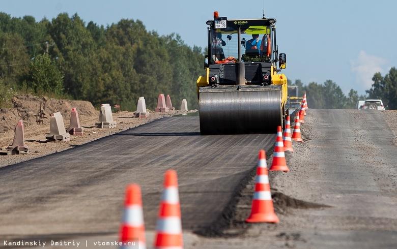 Власти рассказали, какие дороги будут отремонтированы в Томской области в 2022г
