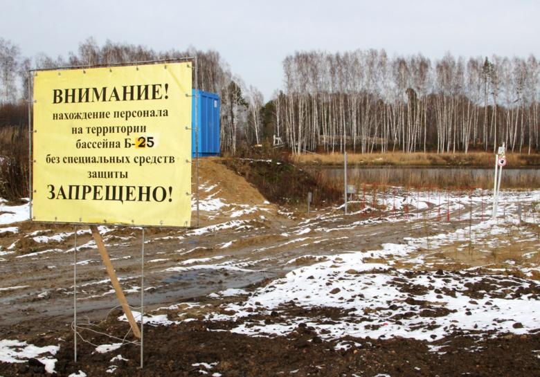 Запечатано: как СХК захоранивает радиоактивные отходы