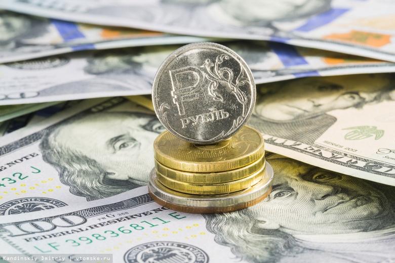Немецкие аналитики оценили сроки исчерпания средств российского ФНБ