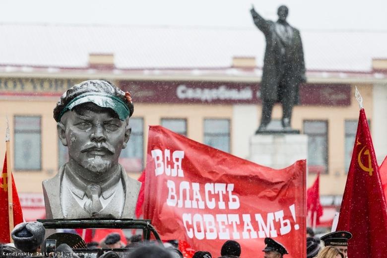 Движение пассажирского транспорта изменят в центре Томска из-за шествия
