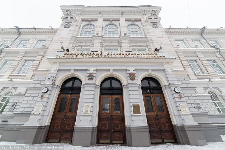 Томский политех третью неделю живет без руководства