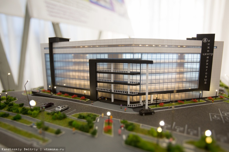 Строительство экспоцентра и инжинирингового центра в Томске возобновится летом 2019г