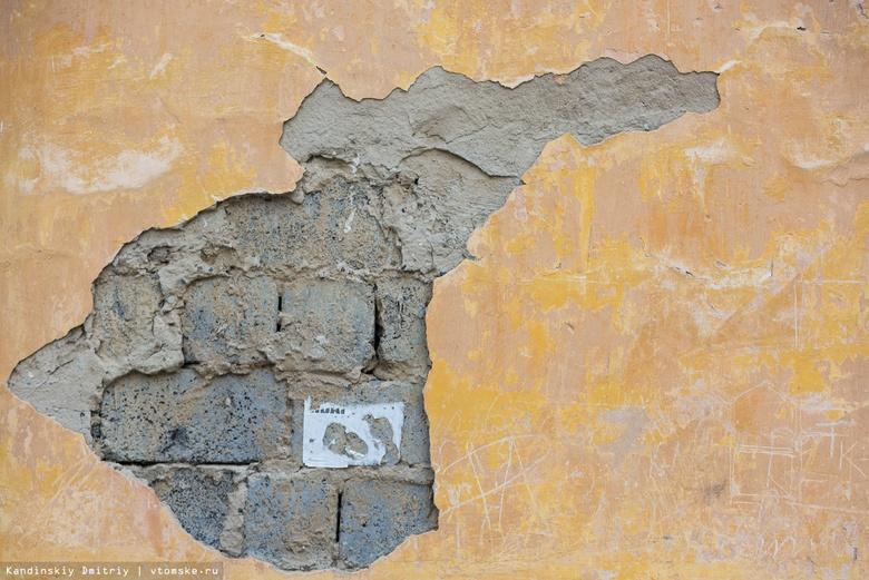 Власти: за 7 лет в Томской области капитально отремонтировали 901 дом
