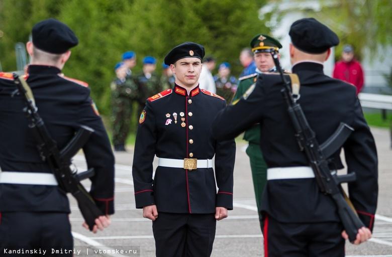Дети-патриоты: томские кадеты и юнармейцы показали мастерство строевой подготовки