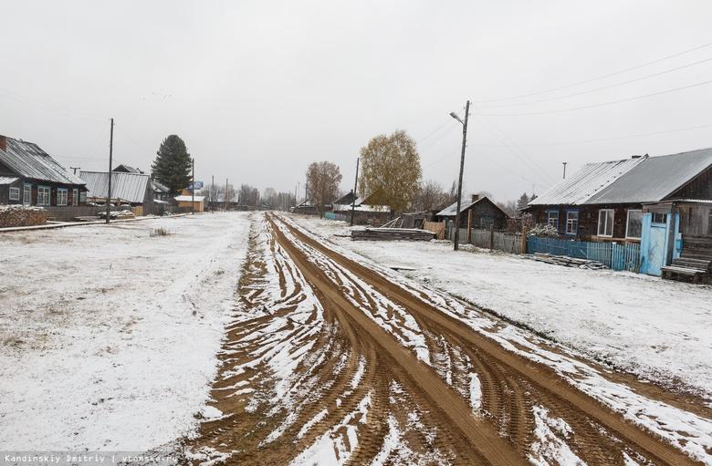 Власти Томской области хотят в ближайшие 2 года расселить несколько населенных пунктов