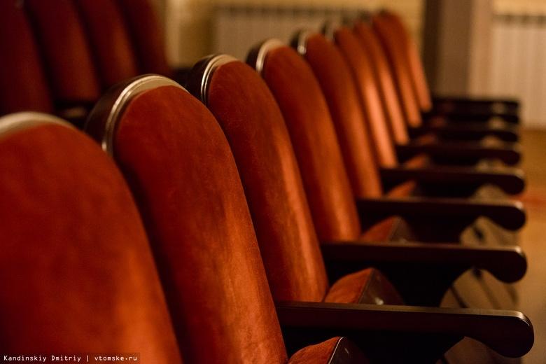 Правительство поручило регионам закрыть кинотеатры и развлекательные центры