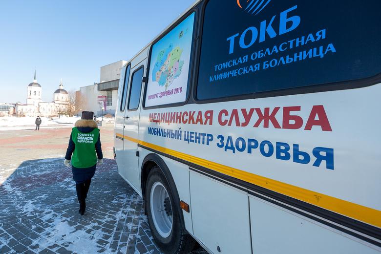 Поликлиника «на колесах» обследует жителей Томского района