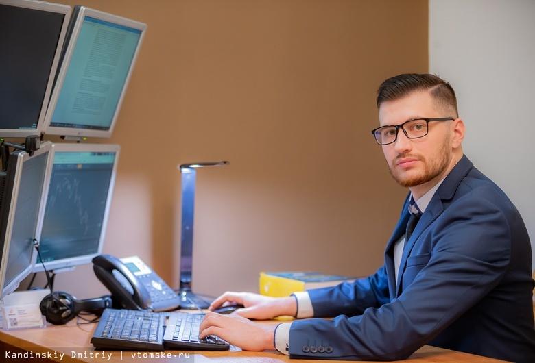 Михаил Ломакин, директор представительства инвестиционной компании «ФИНАМ» в Томске