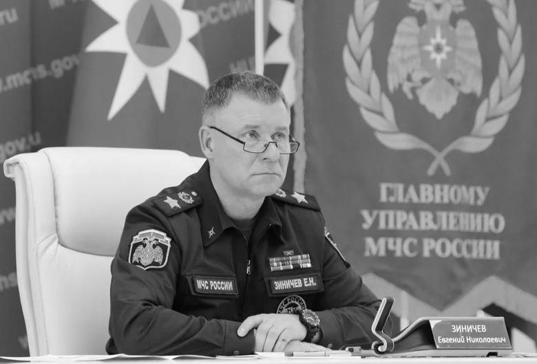 Гибель главы МЧС России Зиничева. Главное