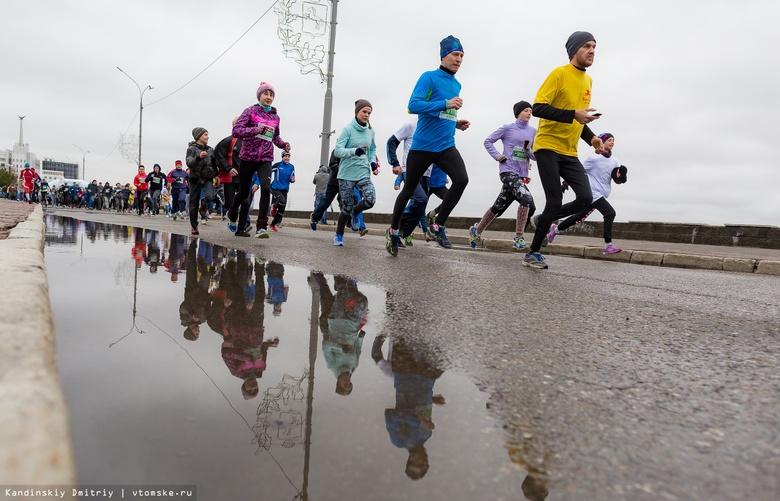 Росстат насчитал всего 7% жителей Томской области, ведущих здоровый образ жизни