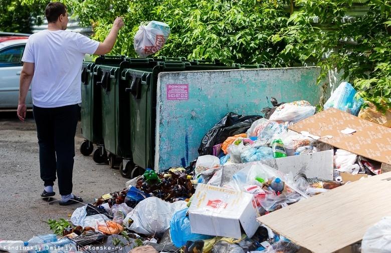 Новосибирская компания будет вывозить мусор в 4 районах Томской области