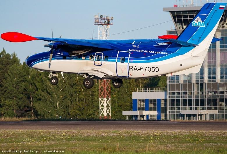 Самолеты авиакомпании «СиЛА» начнут летать с частного аэродрома под Томском