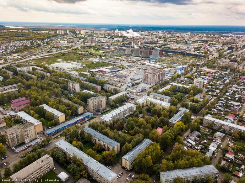 «Задыхаемся от запаха»: жители Томска около месяца жалуются на сильную вонь