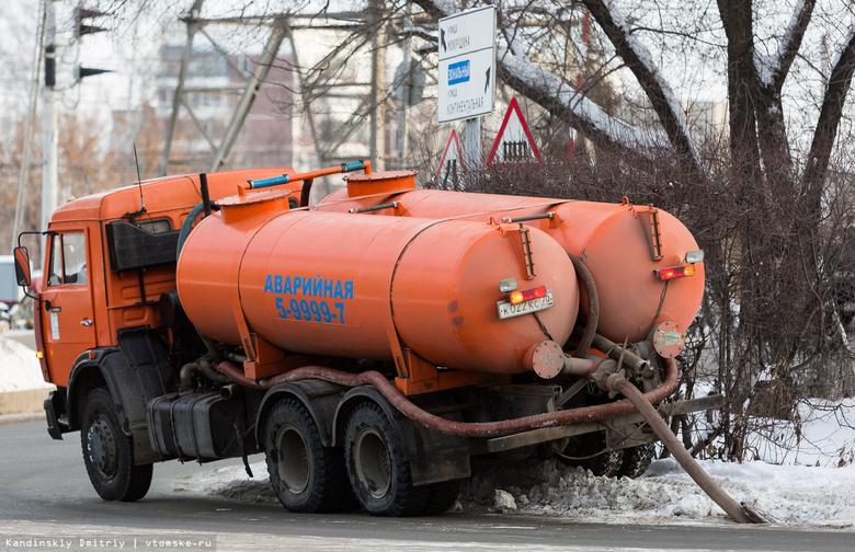 Томич оштрафован за незаконный слив канализационных отходов в районе Южной