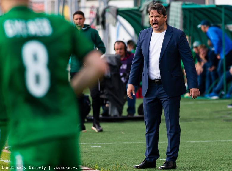 Главный тренер «Уфы» Евсеев: игра забудется, результат останется