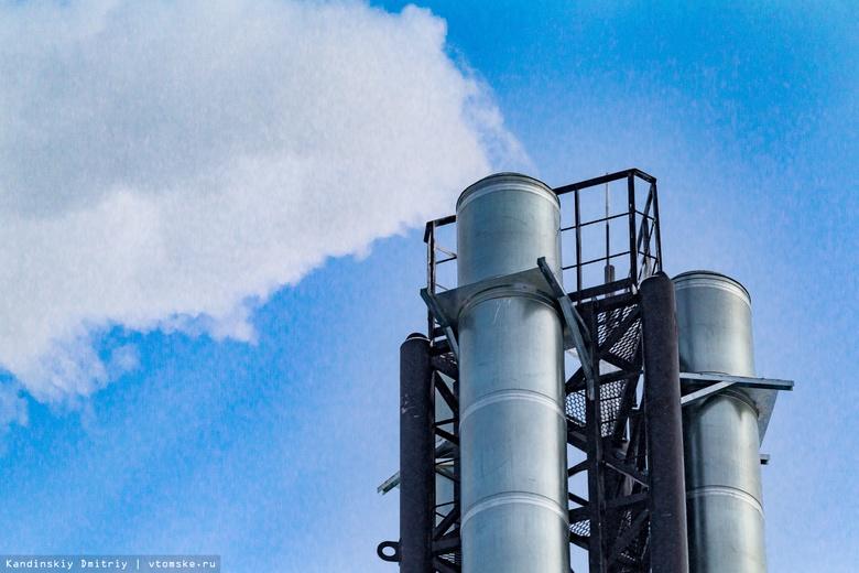 Российским ученым удалось увеличить эффективность сжигания угля