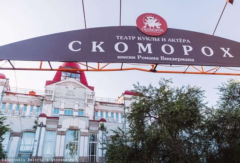 Онлайн-афиша недели: гастроли российских театров и много концертов