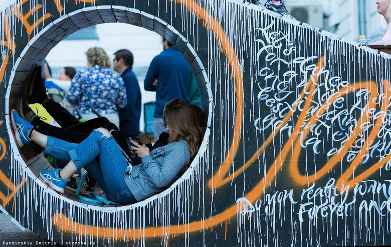 Уик-энд: День маленького томича, Univer Music Festival и арт-фестиваль