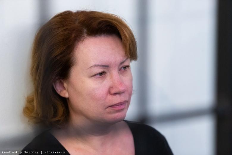 Обвинение попросило для экс-заммэра Томска Подгорной условный срок