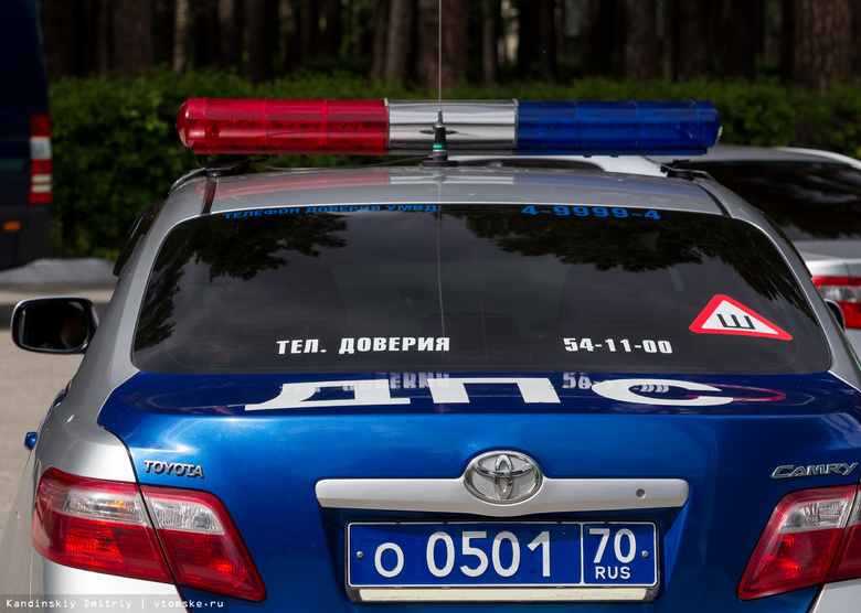Полиция ищет очевидцев ДТП под Томском