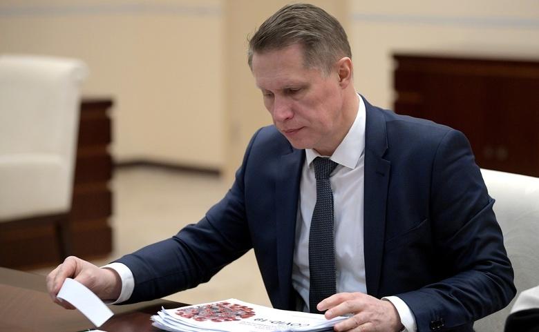 Мурашко оценил эффективность режима самоизоляции