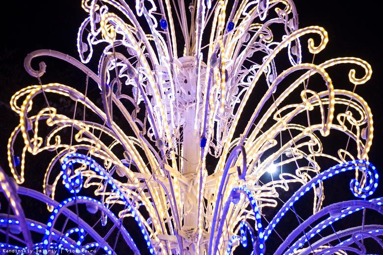 К Новому году Томск украсят 14 светодиодных фонтанов