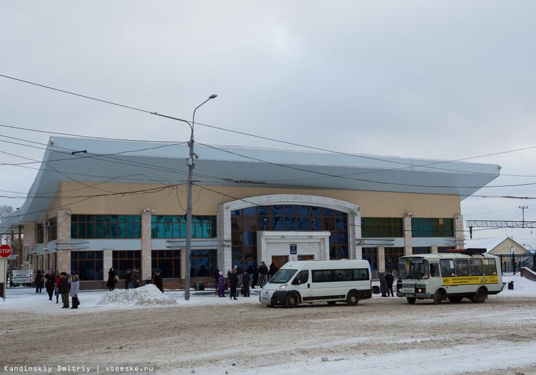 Суд обязал «Томскавтотранс» заменить пандус возле здания автовокзала